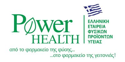 Power Health - Sponsors - Elite Neon Cup - The Future is Here - Boys U16, U14 & Girls U16 - Greece Youth Football Tournament