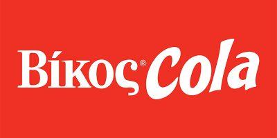 Vikos Cola - Sponsors - Elite Neon Cup - The Future is Here - Boys U16, U14 & Girls U16 - Greece Youth Football Tournament
