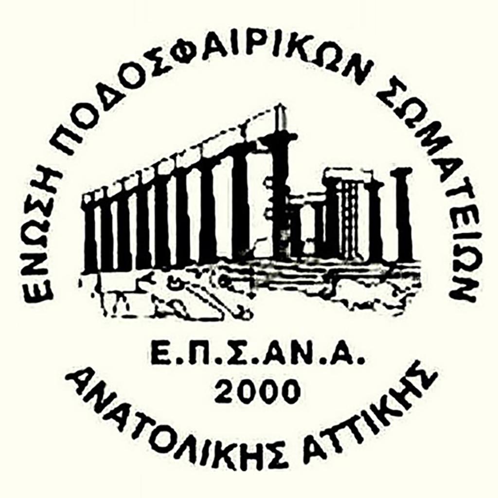 EPSANA - Teams - Elite Neon Cup - The Future is Here - Boys U16, U14 & Girls U16 - Greece Youth Football Tournament