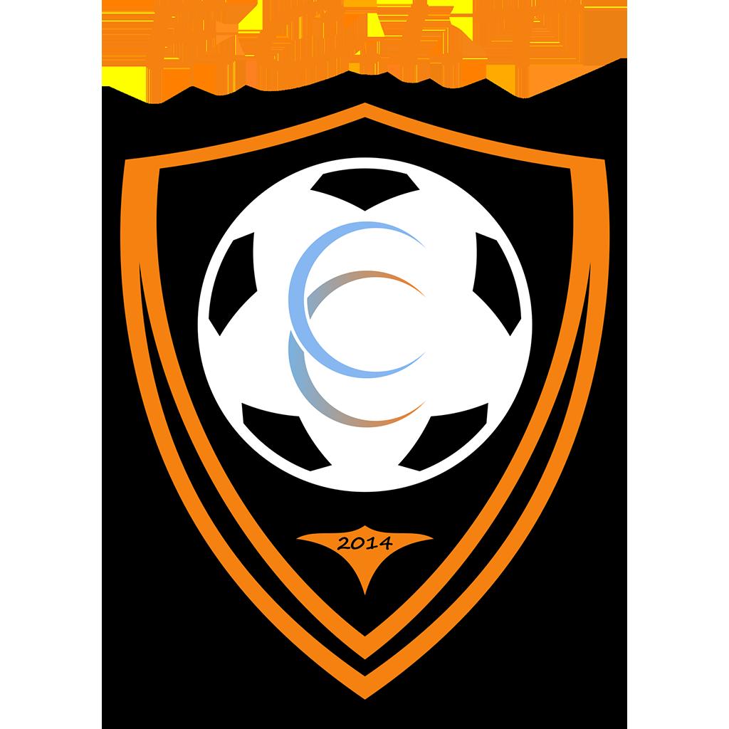 FC Internacional Tirana - Teams - Elite Neon Cup - The Future is Here - Boys U16, U14 & Girls U16 - Greece Youth Football Tournament
