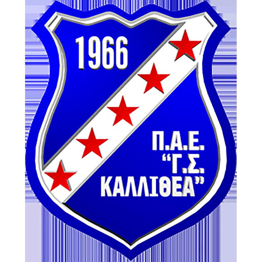 Kallithea FC - Teams - Elite Neon Cup - The Future is Here - Boys U16, U14 & Girls U16 - Greece Youth Football Tournament