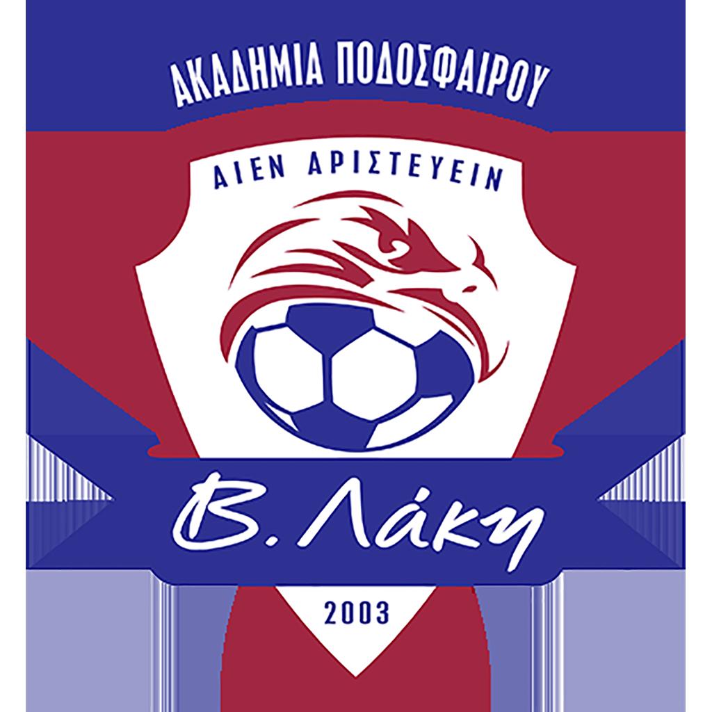 Lakis Academy - Teams - Elite Neon Cup - The Future is Here - Boys U16, U14 & Girls U16 - Greece Youth Football Tournament