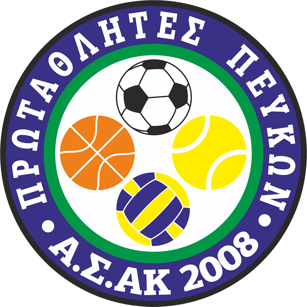 ASAK Protathletes Peukon - Teams - Elite Neon Cup - The Future is Here - Boys U16, U14 & Girls U16 - Greece Youth Football Tournament
