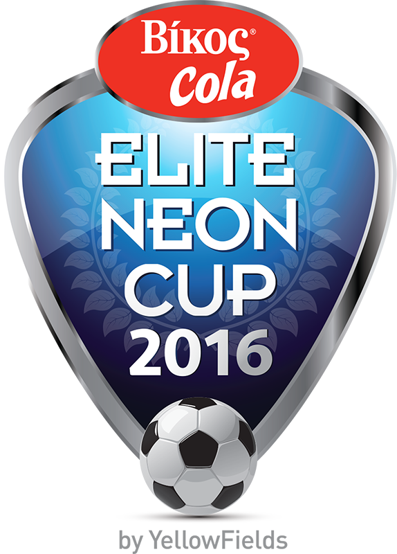 Vikos Cola Elite Neon Cup 2016 - History - Elite Neon Cup - The Future is Here - Boys U16, U14 & Girls U16 - Greece Youth Football Tournament