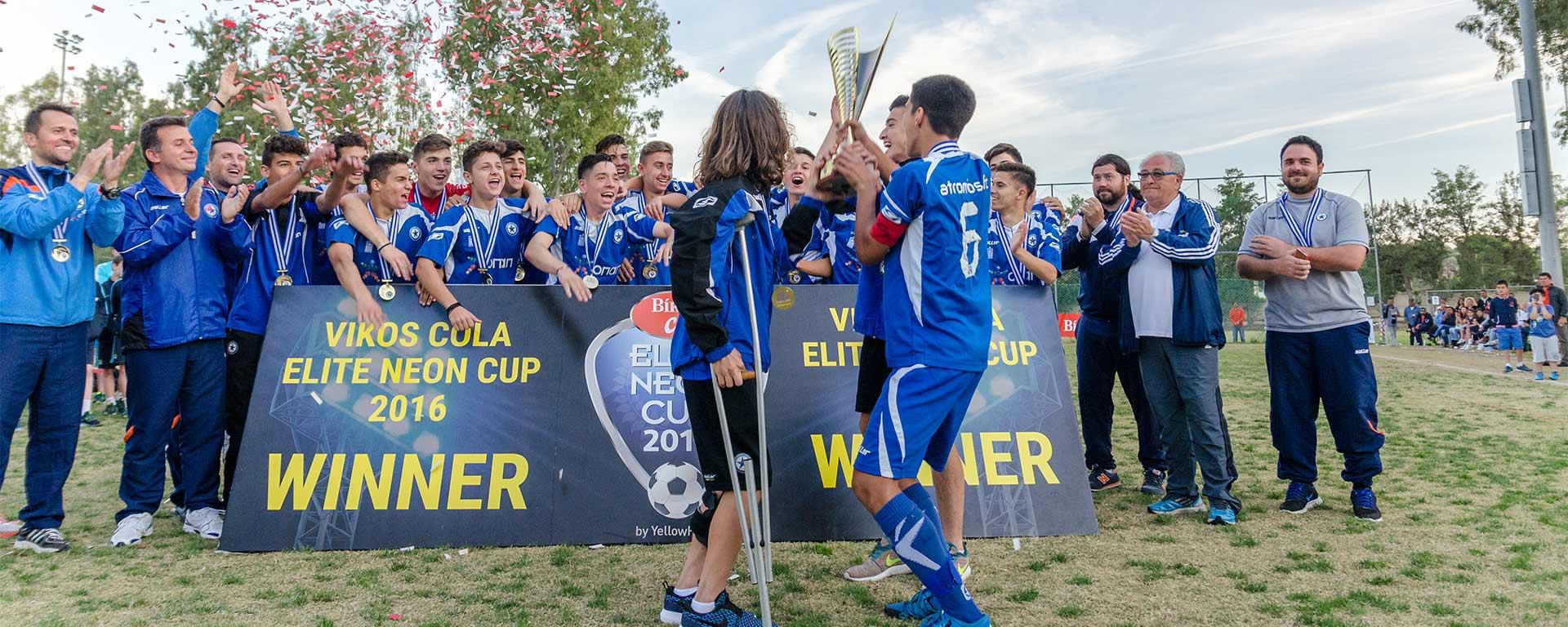 Vikos Cola Elite Neon Cup 2016