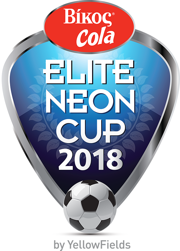 Vikos Cola Elite Neon Cup 2018 - History - Elite Neon Cup - The Future is Here - Boys U16, U14 & Girls U16 - Greece Youth Football Tournament