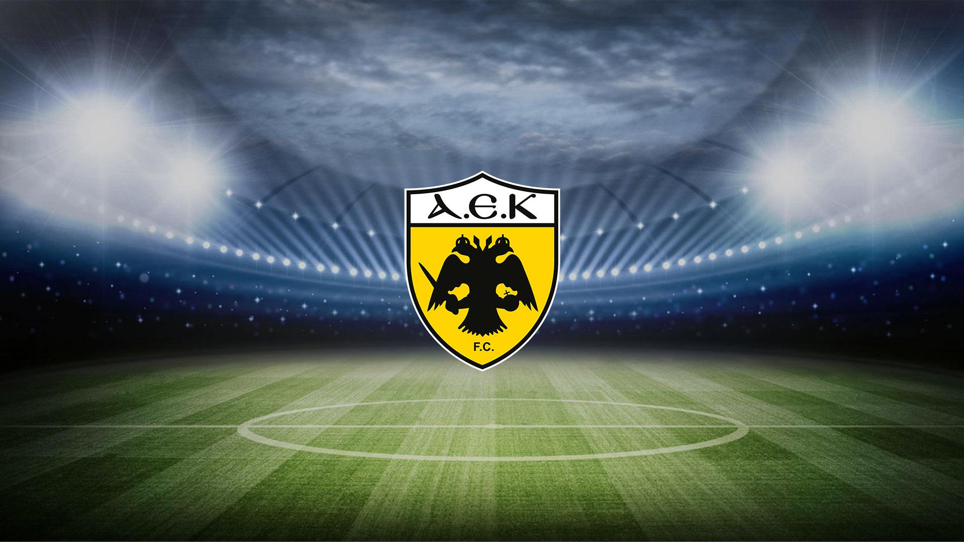 Welcome AEK FC U-15, U-13 and U-11