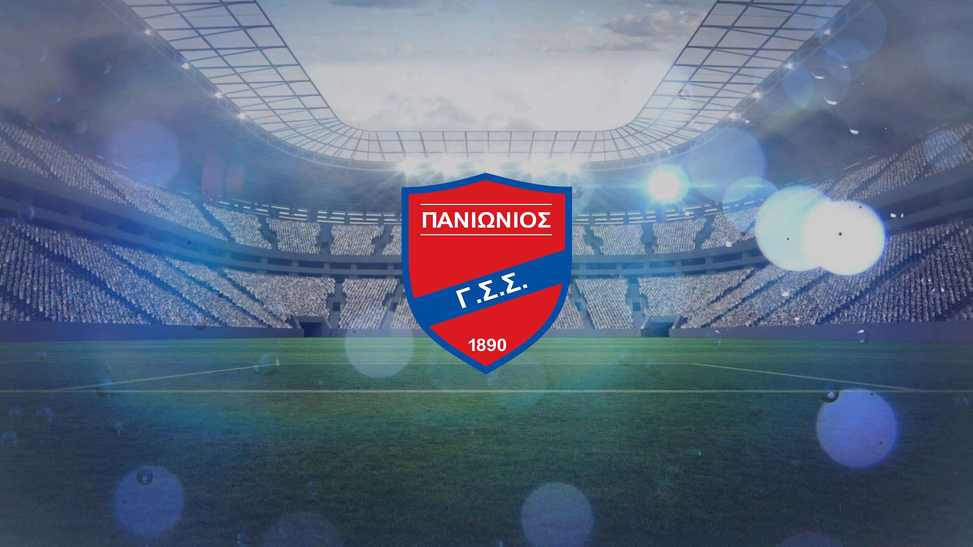 Welcome Panionios FC U-15, U-13 and U-11