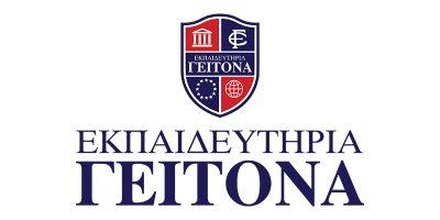 Geitonas School - Sponsors - Elite Neon Cup - The Future is Here - Boys U16, U14 & Girls U16 - Greece Youth Football Tournament