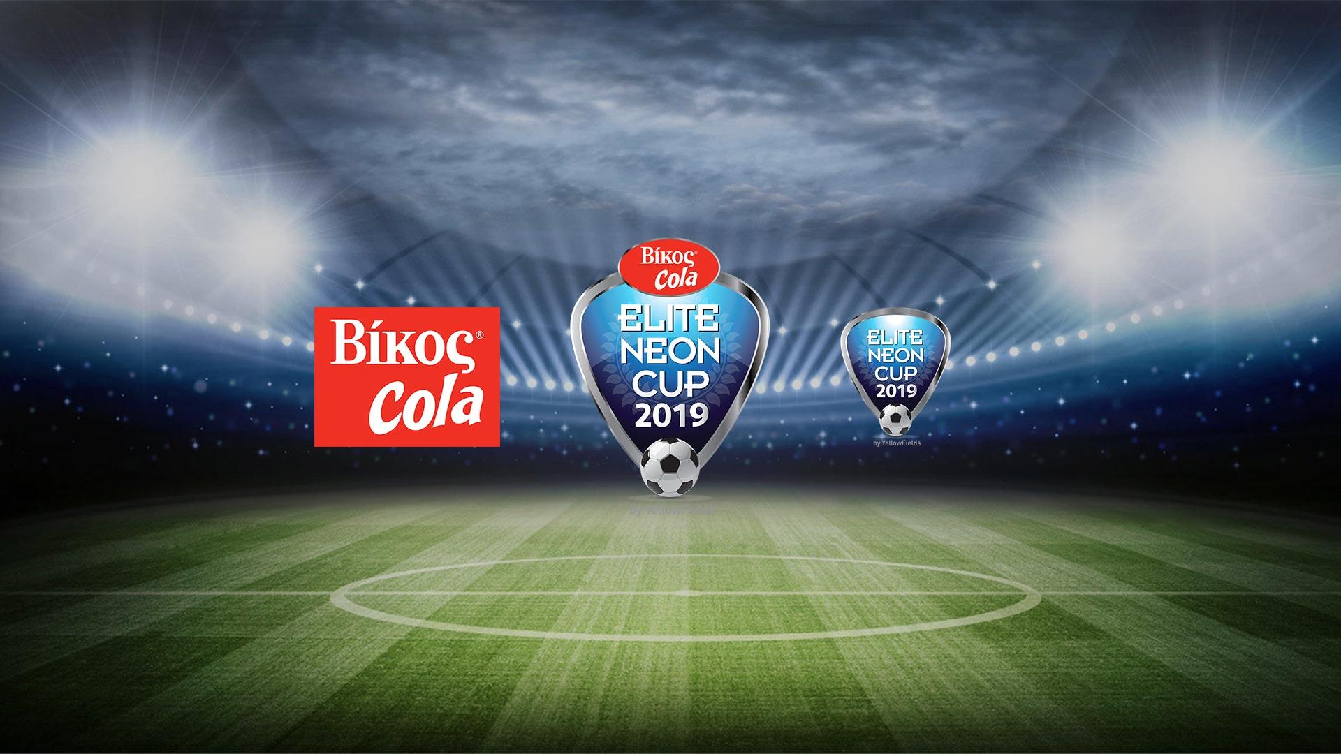 Vikos Cola Elite Neon Cup 2019