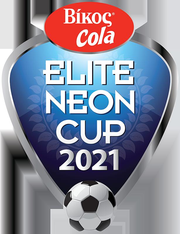 Βίκος Cola Elite Neon Cup - Το Μέλλον Είναι Εδώ - Αγόρια Κ12 - Ελλάδα Τουρνουά Ποδοσφαίρου Νέων